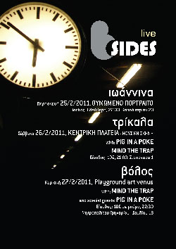 B-Sides - winter 2011 mini tour.