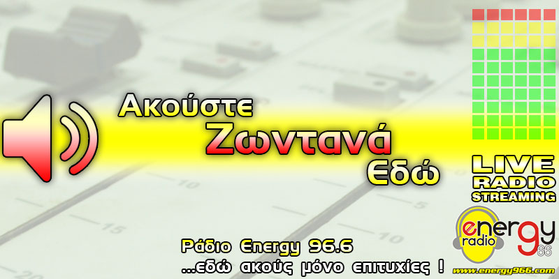 radio energy live greek music streaming live radio