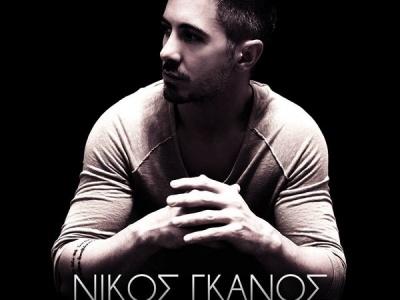 Νίκος Γκάνος - Πειράζει / Νέο single - Ράδιο Energy 96.6