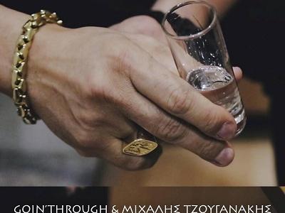 Goin' Through Ft. Μιχάλης Τζουγανάκης - Όταν το χέρι μου χτυπώ / Νέο single - Ράδιο Energy 96.6