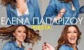 Έλενα Παπαρίζου - Fiesta / Νέο single - Ράδιο Energy 96.6
