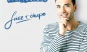 Χρήστος Κυπριανίδης - Ζήσε το όνειρο / Νέο single - Ράδιο Energy 96.6