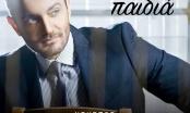 Χρήστος Μενιδιάτης - Τα καλά παιδιά / Νέο single - Ράδιο Energy 96.6