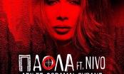 Πάολα Ft. Nivo - Δε σε φοβάμαι ουρανέ / Νέο single - Ράδιο Energy 96.6