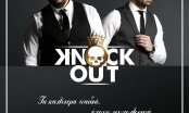Knock Out - Τα καλύτερα παιδιά, έχουν ψυχολογικά / Νέο single - Ράδιο Energy 96.6