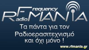 Rf Mania Gr